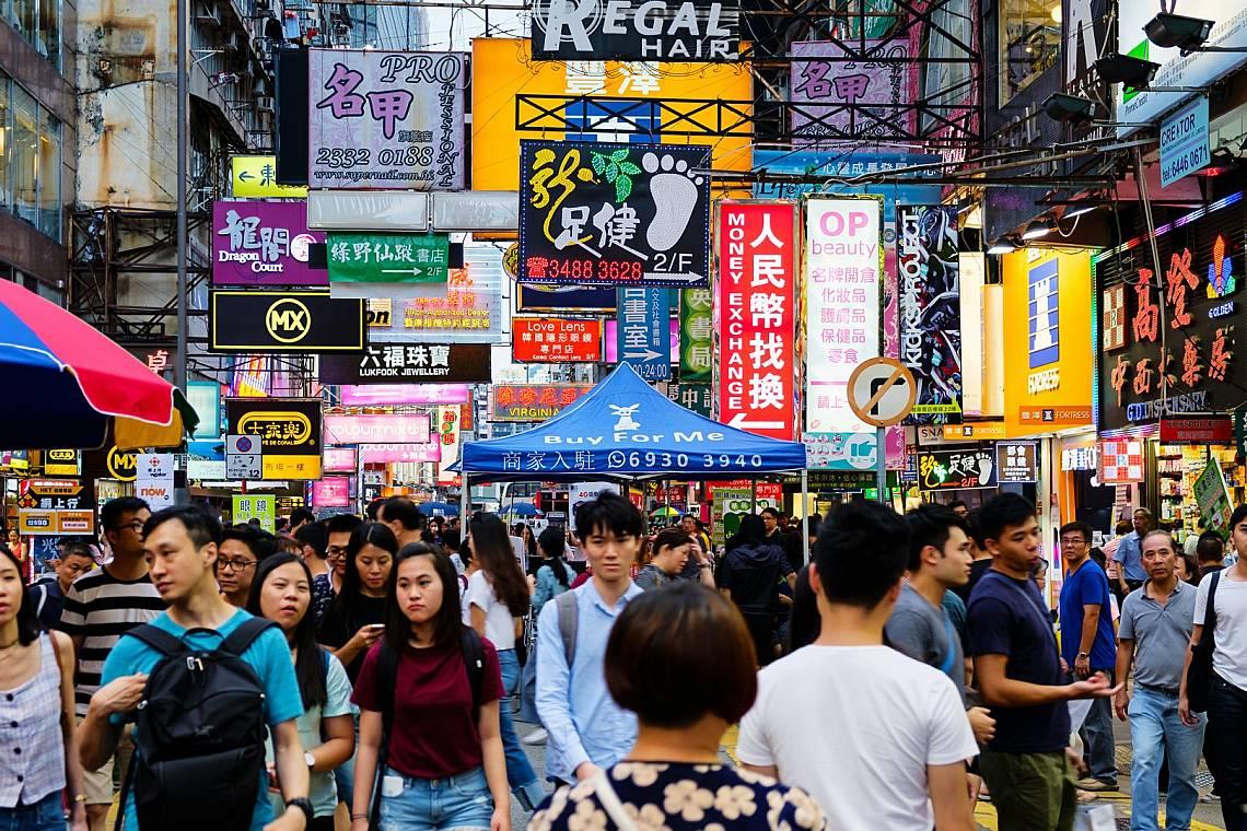 Населението на Китай ще достигне 1.44 милиарда души през 2029 година   National Geographic България