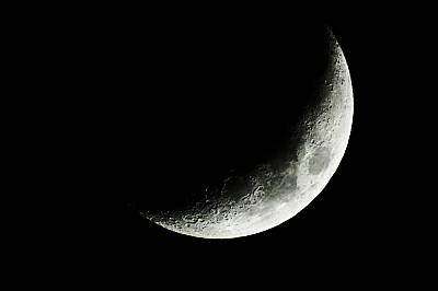 Някога животът на Луната е бил възможен
