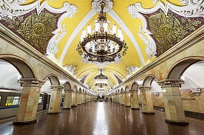 """Станция """"Комсомолская"""""""