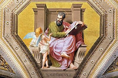 Евангелие от МатейДяволът и раздорът В текстовете на Матей Иисус разказва притчата за дявола, който сее плевели в една нива с жито. Целта на Иисус би...