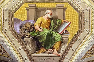 Евангелие от МаркоИзцелението на слепия Макар Матей да се появява пръв в Библията, повечето от изследователите смятат, че Евангелието на Марко предше...