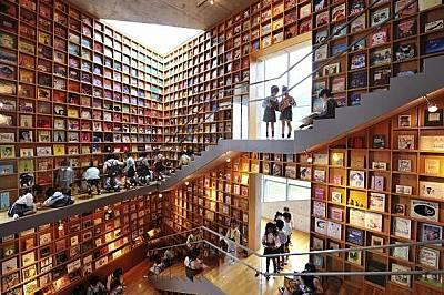 Международната библиотека за детски книги в град Иваки, ЯпонияВсяко дете може да си хареса книга според корицата в Международната библиотека за детски...