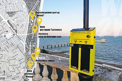 Атрактивни еко-инсталации в Бургас
