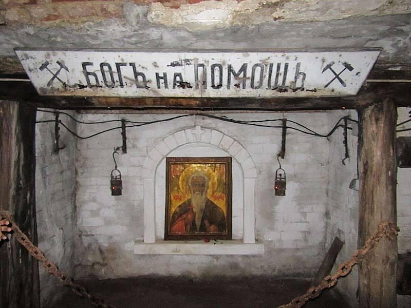 Минен иконостас на Св. Иван Рилски, Музей на минното дело, Перник