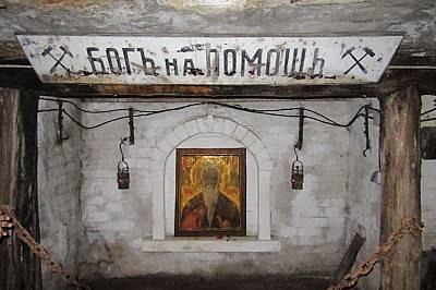 19 октомври – празник на свети Иван Рилски Чудотворец и град Перник