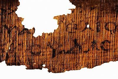 Загадките на Евангелието от Юда