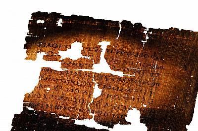 """Евангелие от Юда""""Тайният разказ за откровение, изречено от Исус в разговор с Юда Искариотски..."""" Евангелие от Юда, въведение"""