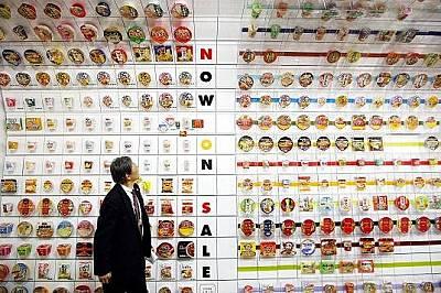 Музей на нудлите Момофуку Андо (Осака, Япония)През 1958 г. – след година домашни експерименти – Момофуку Андо създава първите в св...