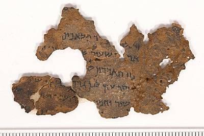 """Този фрагмент от свитъците съдържа част от """"Битие"""" и не е сред заподозрените фалшификати."""