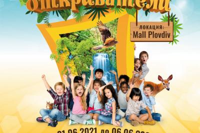 """Празник с National Geographic KIDS """"Клуб Малки Откриватели"""" в Mall Plovdiv"""