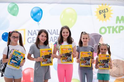 Турнето на National Geographic Kids продължи с чудни партита в Бургас и Пловдив