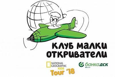 National Geographic Kids отново във Варна и Бургас