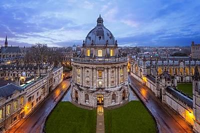 """Бодлиевата библиотека, ВеликобританияБодлиевата библиотека разполага с 12 милиона печатни издания сред които ръкописът """"Върнън"""", п..."""