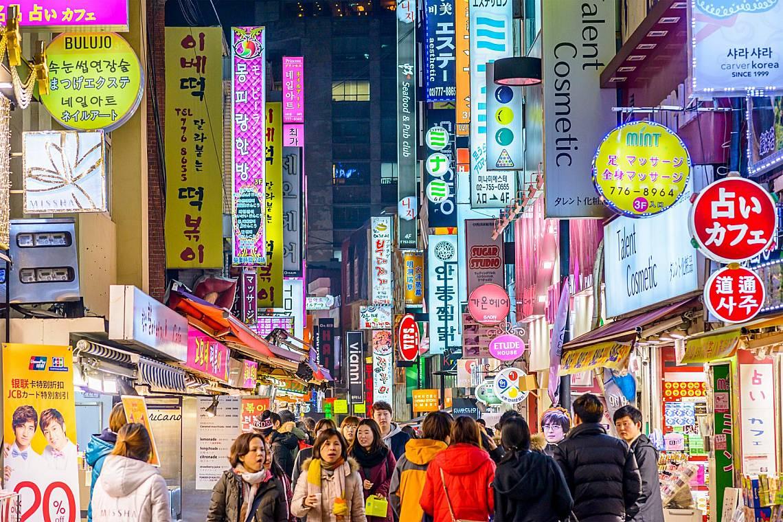 3. ЮЖНА КОРЕЯ Ново проучване показва, че южнокорейските жени ще са първи в света със средна продължителност на живота над 90 години. Изследователите,...