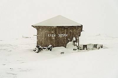 Арктически сънища