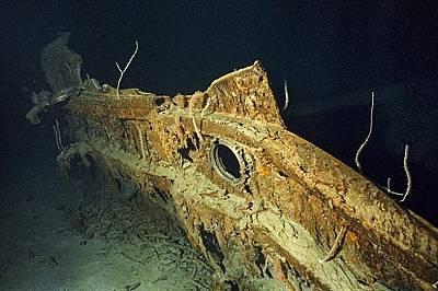 """Част от корпуса на """"Титаник"""""""